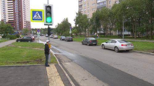 Улица Фролова